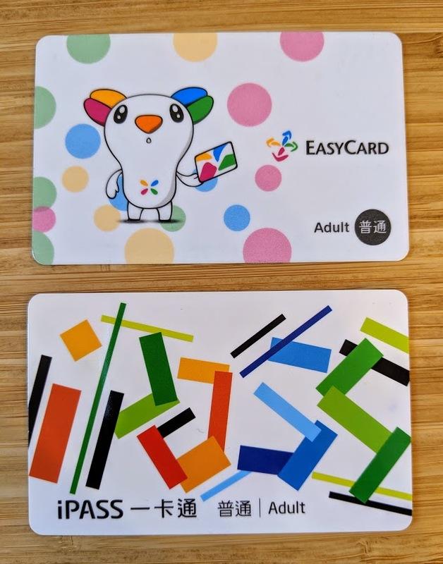 悠遊カードと iPASS