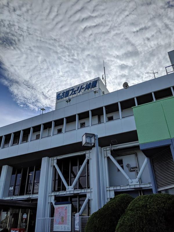 名古屋フェリーターミナル